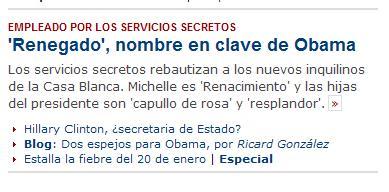 Secreto?..